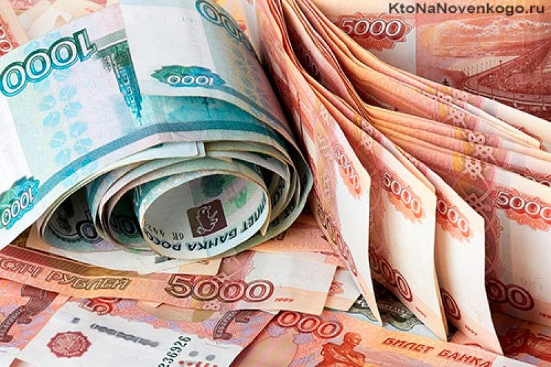 Заработок от 40.000 рублей в месяц на продаже топовых видеоигр [Тариф PROFI]
